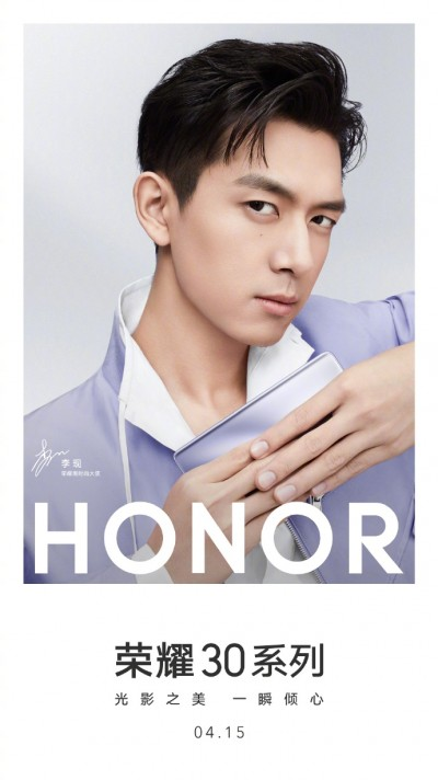 Honor 30 series officially arriving on April 15