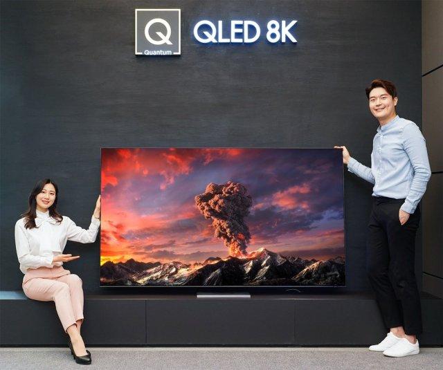 Samsung 8K QLED TV South Korea Launch