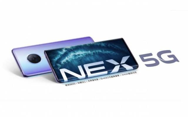 VIVO NEX 3S 5G Phone