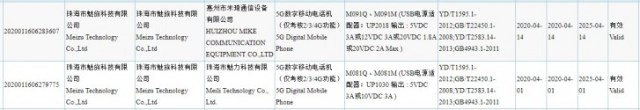 Alleged Meizu 17 Pro gets 3C certified with 40W charging support