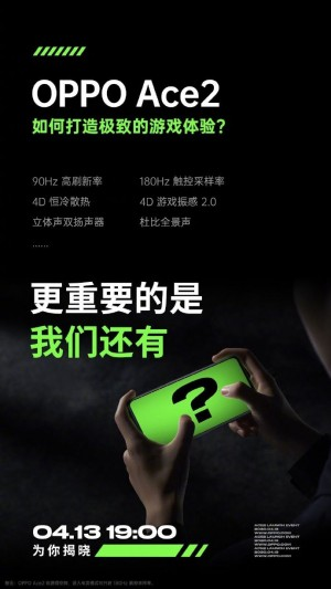 Oppo Ace 2 5G to have gaming-tier display with 90 Hz refresh rate