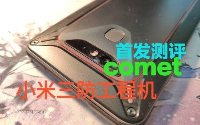Xiaomi Commet Rugged Phone April 15 2020