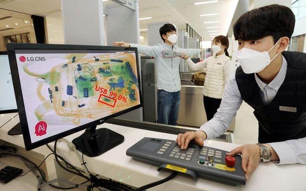 LGCNS développe un détecteurUSB par rayonsX