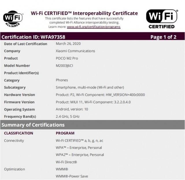 Poco M2 Pro Wi-Fi Alliance listing