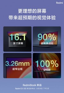 RedmiBook 16.1'' teasers