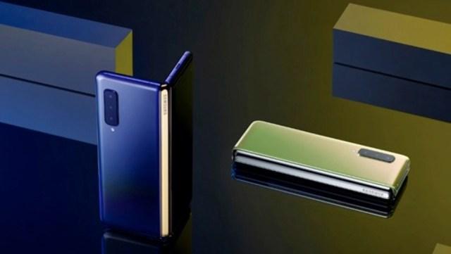Samsung Galaxy Fold 2 Pre-order