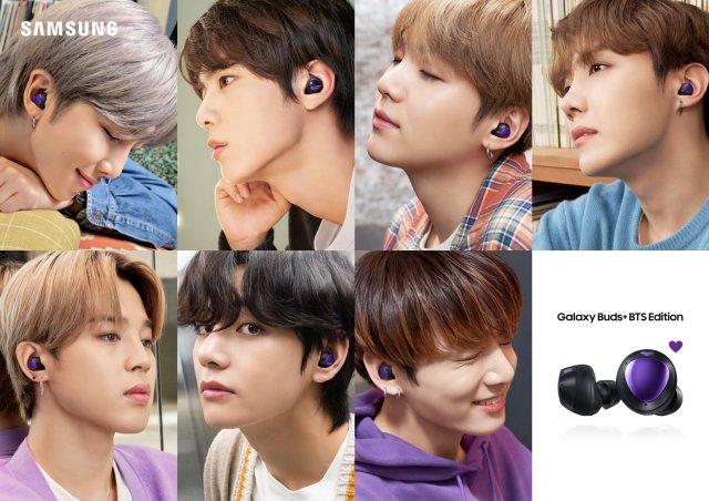 Samsung Galaxy Buds+ BTS Edition Band Members