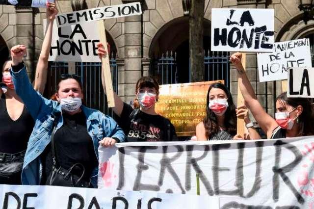 Manifestation devant l'Hôtel de ville de Paris, jeudi 23 juillet.