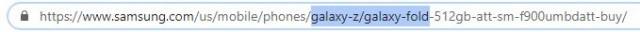 Samsung US Galaxy Fold URL