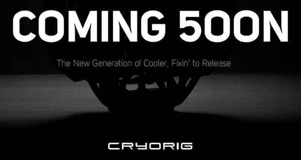 Mystérieux ventirad 500N de Cryorig