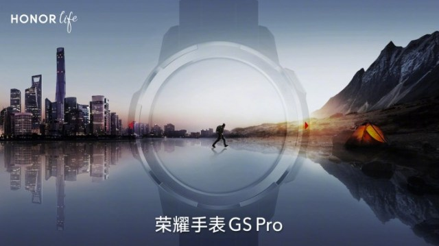 Honor to introduce Watch GS Pro for the mountain lovers