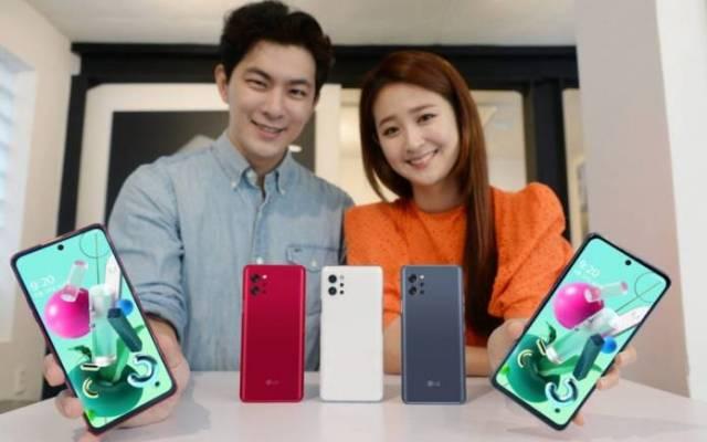 LG Q92 Phone
