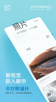 OxygenOS 11 will bring a new user interface design