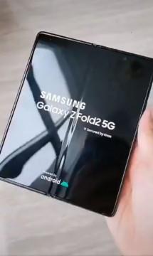Galaxy Z Fold2 hands-on