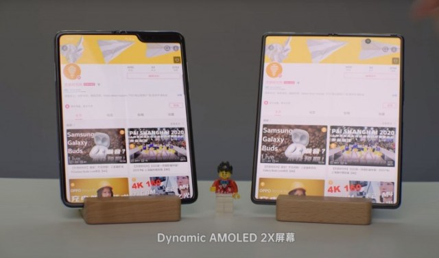Samsung Galaxy Z Fold2 stars in its first review video