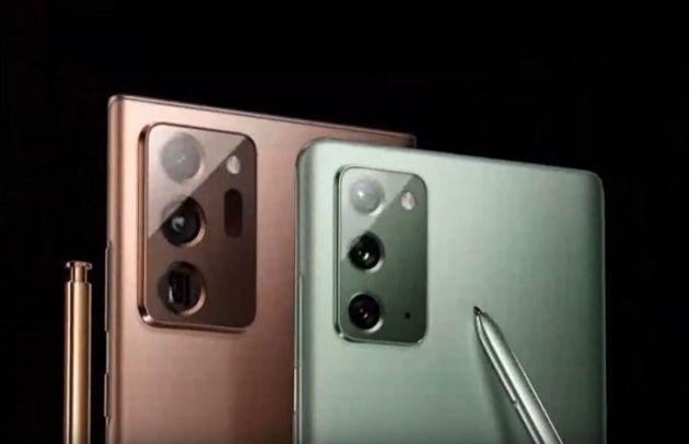 Samsung présente ses Galaxy Note 20 et Note 20 Ultra
