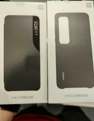 Oficial cases for Xiaomi Mi 10 Ultra