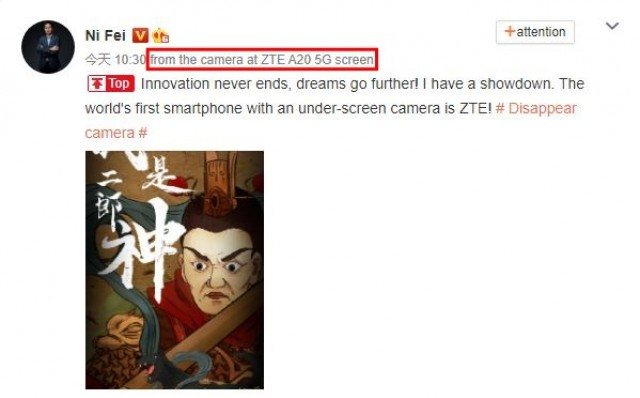 Ni Fei post on Weibo