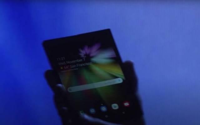 Samsung Galaxy Z Fold 2 History