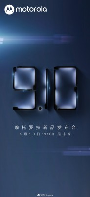 New poster for the Motorola Razr 5G event in China (the global event will be the day before)