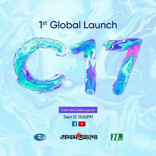 Realme C17 is coming on September 21 with a 90Hz display and quad cameras