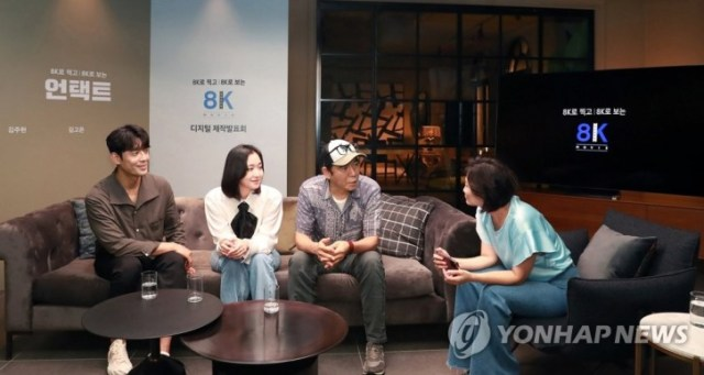Samsung launches production of a new film shot in 8K on Galaxy S20 and Note20 devices