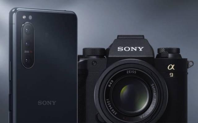 Sony Xperia 5 II Phone Camera