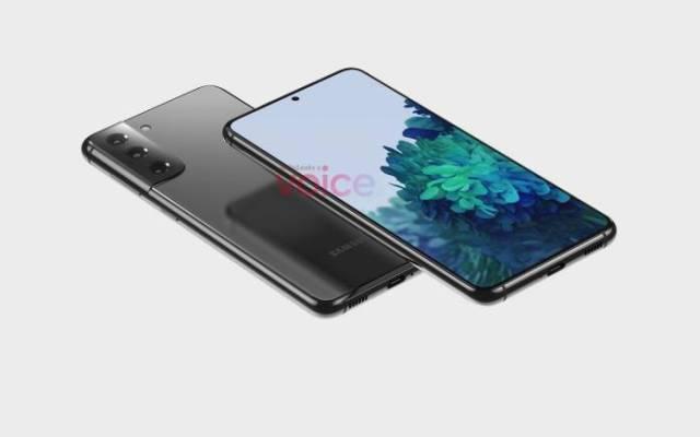 Samsung Galaxy S21 Launch