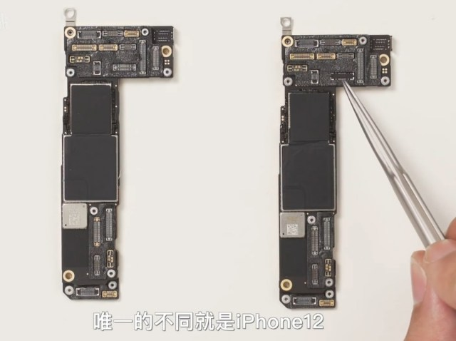 A teardown reveals the iPhone 12 and 12 Pro are almost identical on the inside