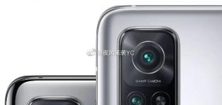 Leaked Xiaomi Redmi K30S promo images