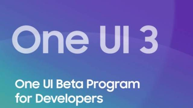 Samsung One UI 3.0 Beta Program
