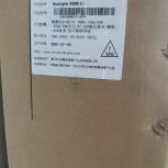 MateStation B515 box with specs