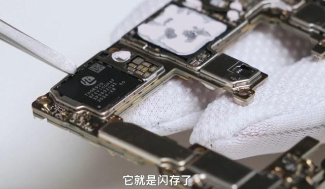 Huawei Mate 40 RS teardown reveals self-developed memory chip