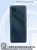 Lenovo K12 Pro at TENAA