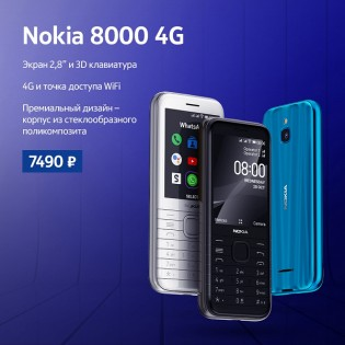 Nokia 8000 4G and 6300 4G now available for pre-order in Russia