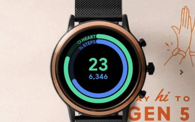 Fossil Group Wear OS H-MR2 update