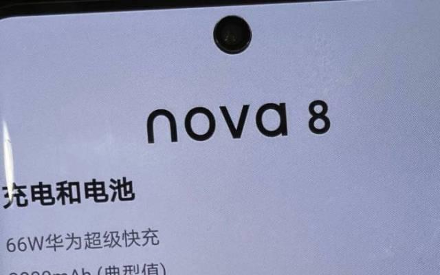 Huaawei Nova 8 Launch
