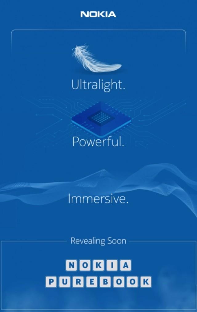 The teaser on Flipkart