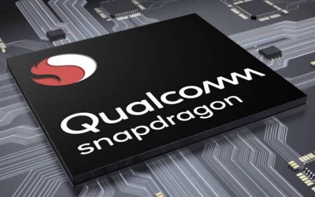Qualcomm Snapdragon 678 Mobile Processor