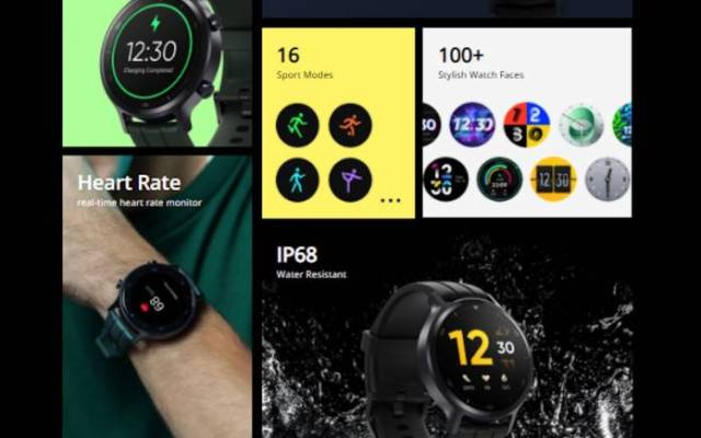 Realme Watch S Launch