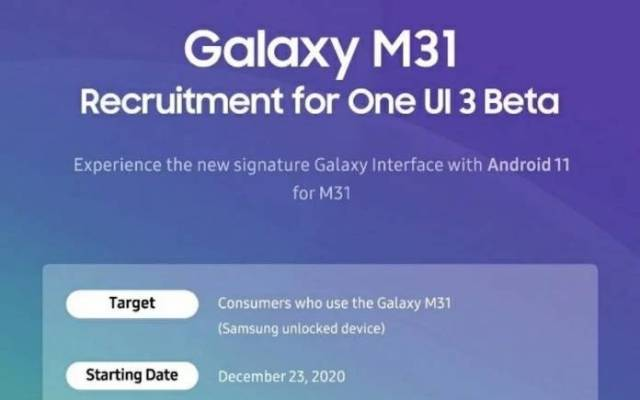 Samsung Galaxy M31 One UI 3.0 Beta