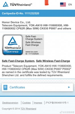 Honor V40's 50W wireless charger gets the okay from TÜV Rheinland