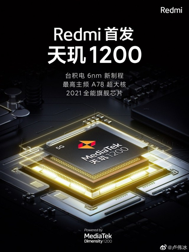 Redmi pledges allegiance to Dimensity 1200, promises a gaming phone in 2021