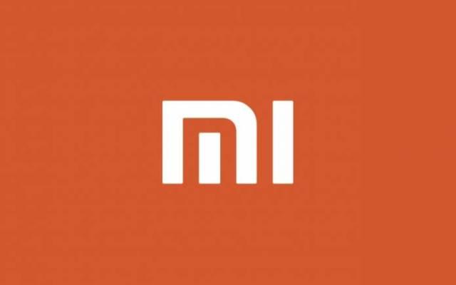 Xiaomi CHINA US Military Blacklist