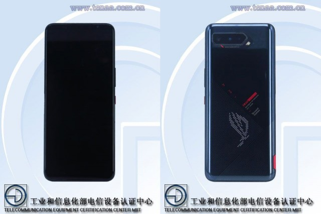 Asus ROG Phone 5 from TENAA certification