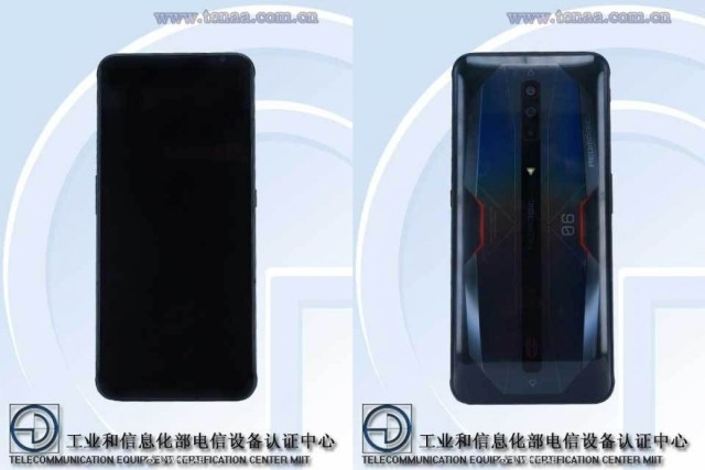 nubia Red Magic 6