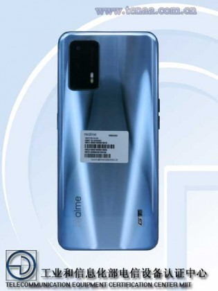 Realme GT 5G on TENAA
