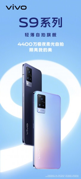vivo S9 design revealed through an official poster, 44MP selfie camera confirmed