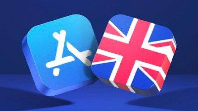 app store blue banner uk