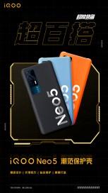 iQOO Neo5 protective cases